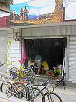 Xiong Brother's Bike Shop, Kunming